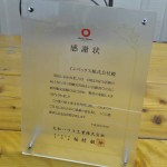 blog_import_5717890848c9a