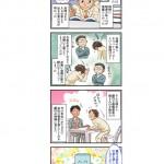 blog_import_57178afed1d8a