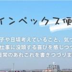 blog_import_57178b94de1a1