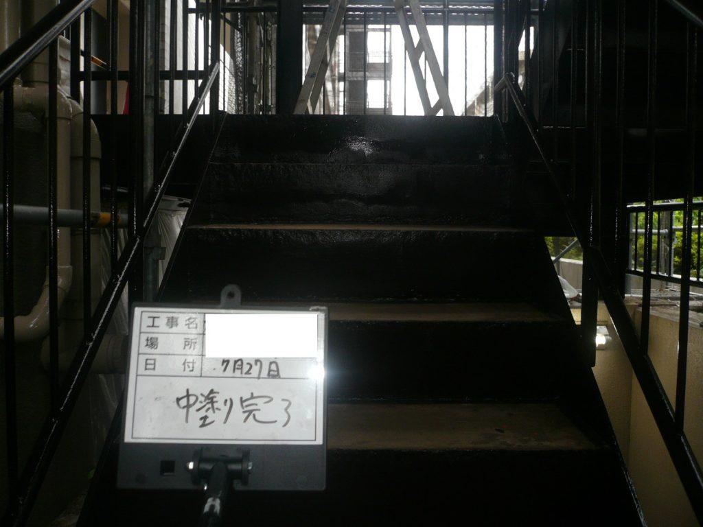 P1050831
