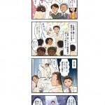 blog_import_57178b081e99a