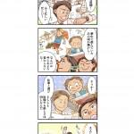 blog_import_57178b3f8d2d6