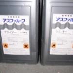 blog_import_57178e4f8e191